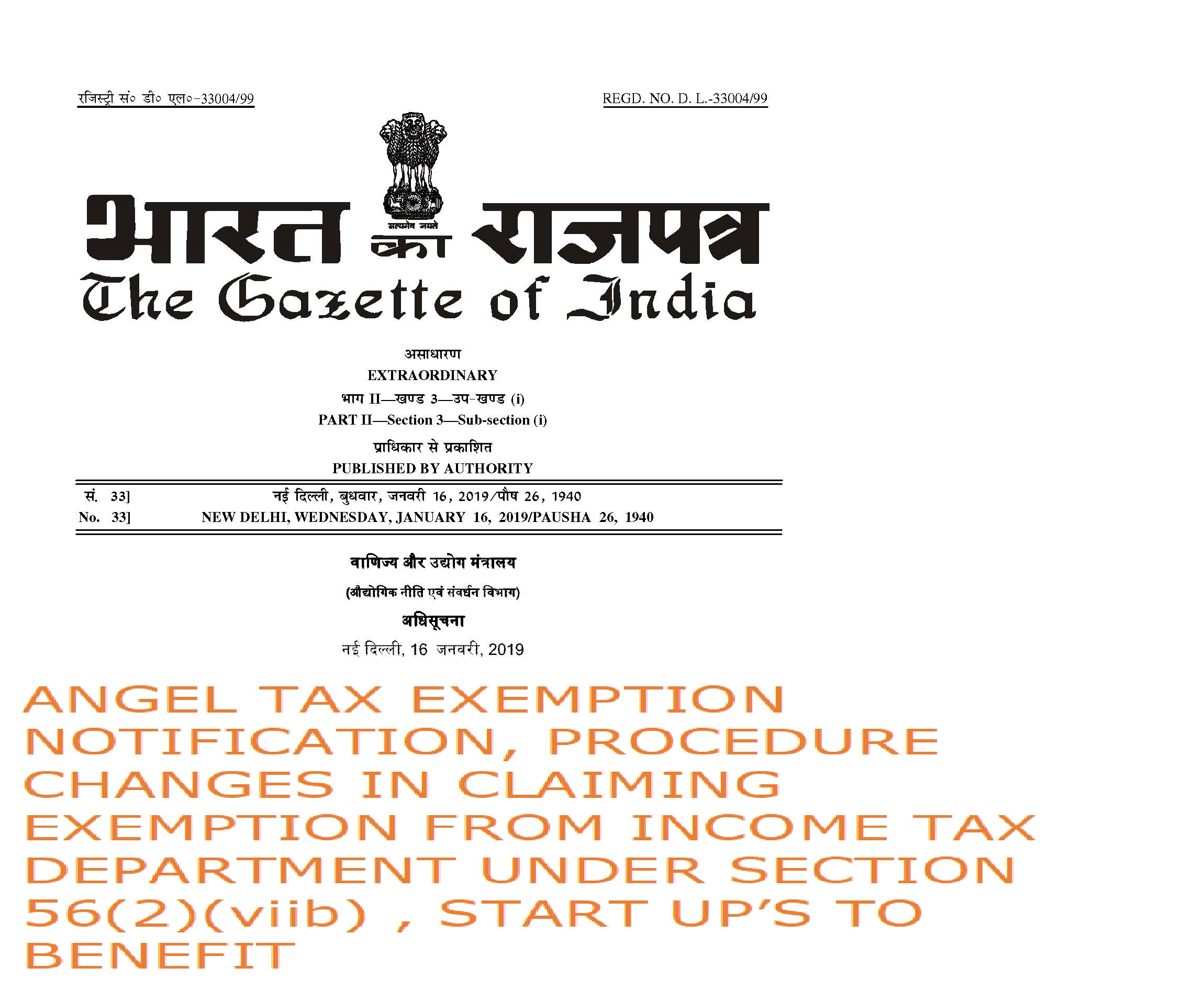 Angel Tax relief for Startups and Investors1