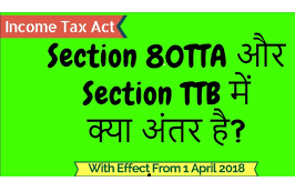 Deduction-under-section-80TTA-and-80TTB-on-Interest-Income