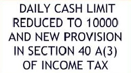 Expenses-disallowed-under-section-40A-made-in-Cash-and-their-Exceptions